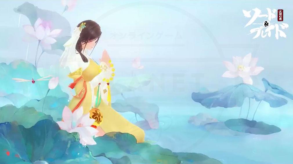 ソード&ブレイド −江湖幻想− (ソーブレ) 門派『恒山派』キャラクター紹介イメージ