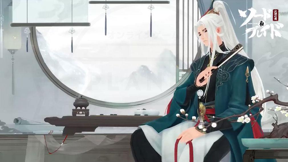 ソード&ブレイド −江湖幻想− (ソーブレ) 門派『武当派』キャラクター紹介イメージ