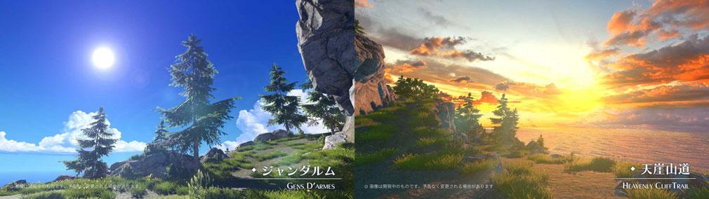 イースVIII モバイル(Ys8) 風景『ジャンダルム』『天崖山道』紹介イメージ