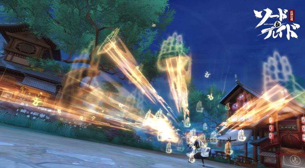 ソード&ブレイド −江湖幻想− (ソーブレ) 武侠アクションスクリーンショット