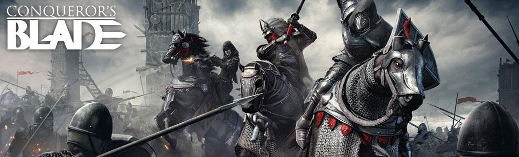 コンカラーズ・ブレード(Conqueror's Blade) フッターイメージ