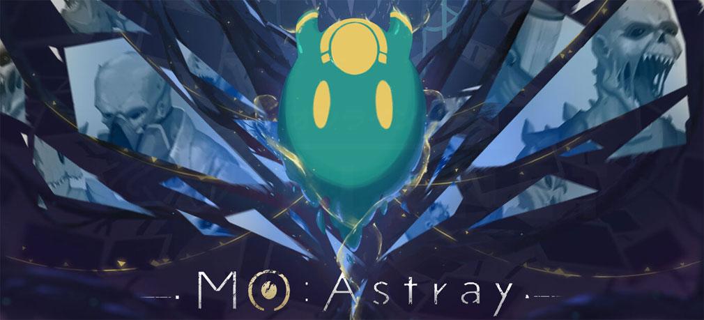 MO Astray フッターイメージ