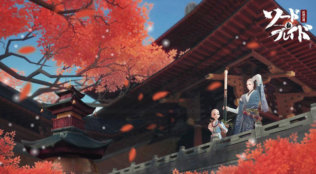 ソード&ブレイド −江湖幻想− (ソーブレ) 江湖世界で冒険するスクリーンショット