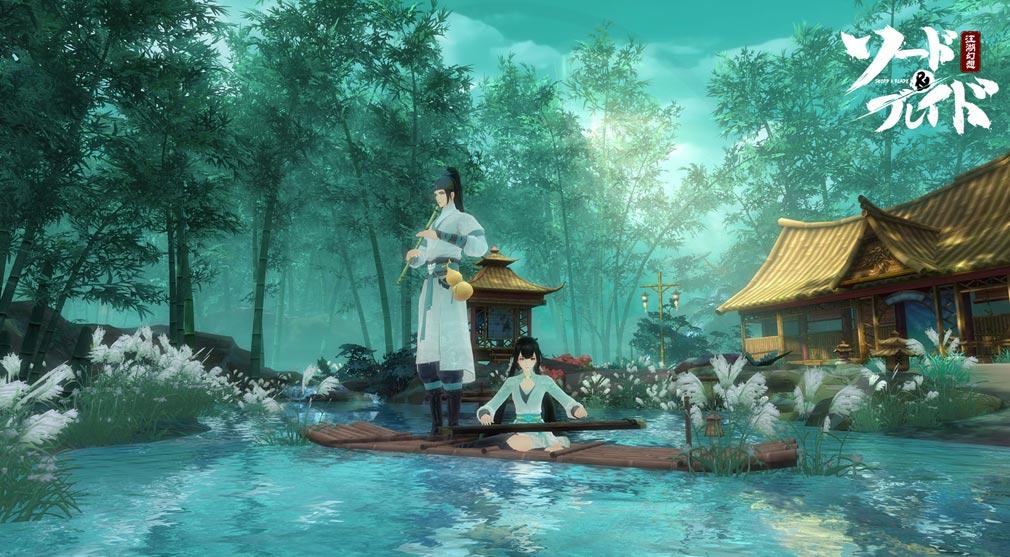 ソード&ブレイド −江湖幻想− (ソーブレ) 曲を奏でるスクリーンショット