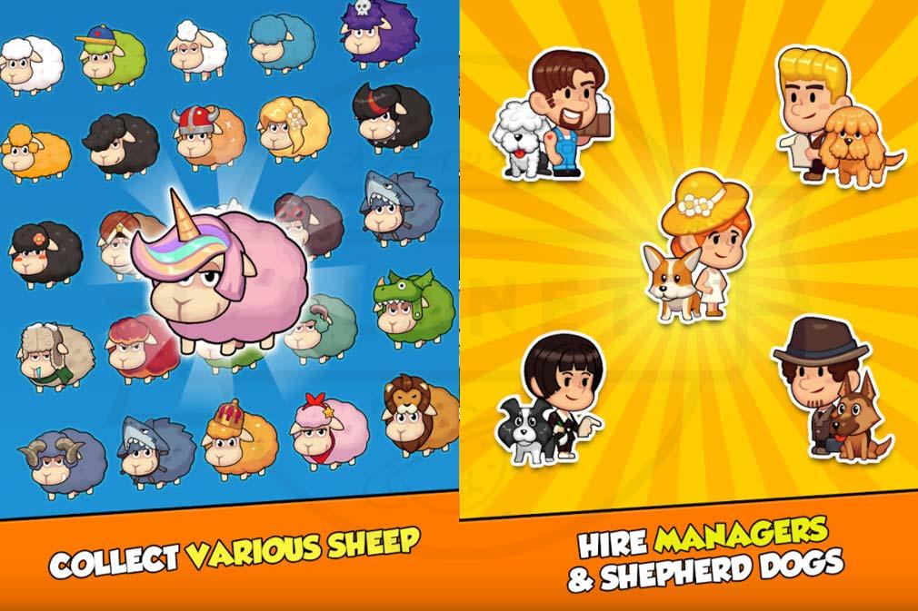 Sheep Farm(シープファーム) 色々な羊、犬紹介イメージ