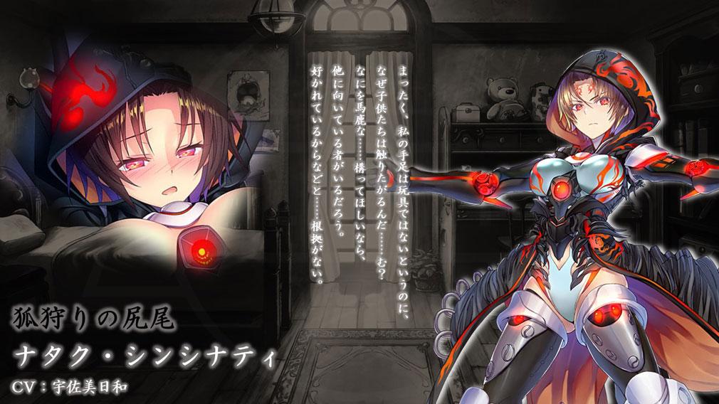 ミナシゴノシゴト キャラクター『ナタク・シンシナティ』紹介イメージ