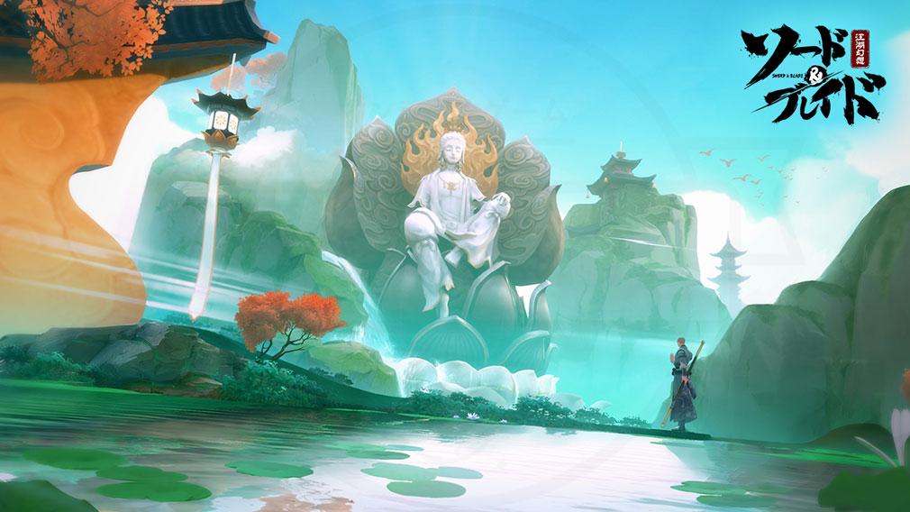 ソード&ブレイド −江湖幻想− (ソーブレ) 門派『無相派』の街紹介イメージ