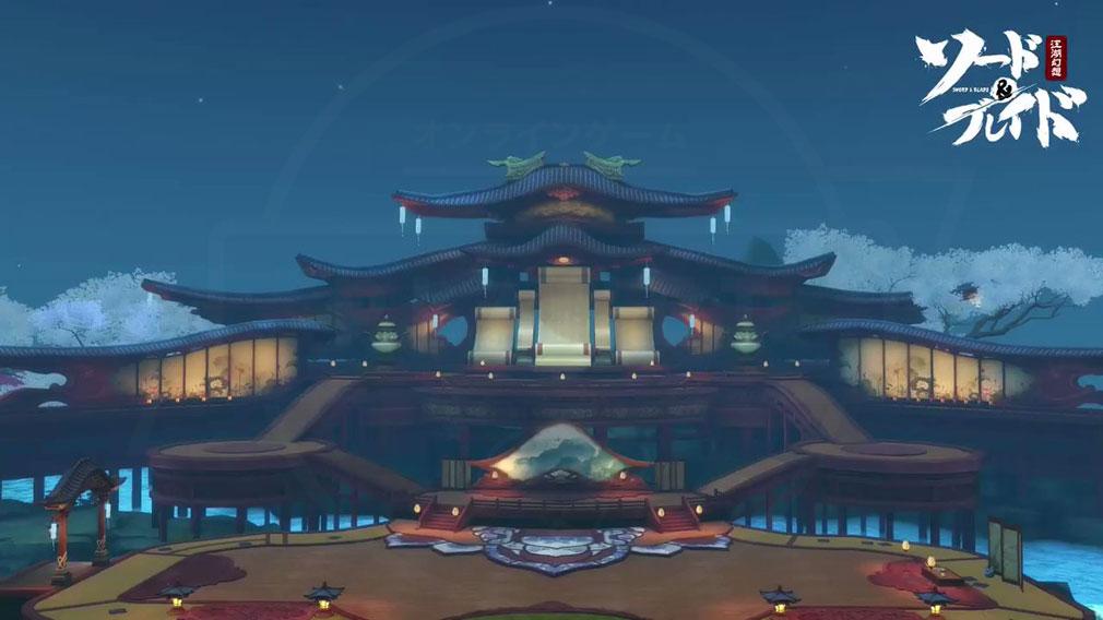ソード&ブレイド −江湖幻想− (ソーブレ) 『玄武山』紹介イメージ