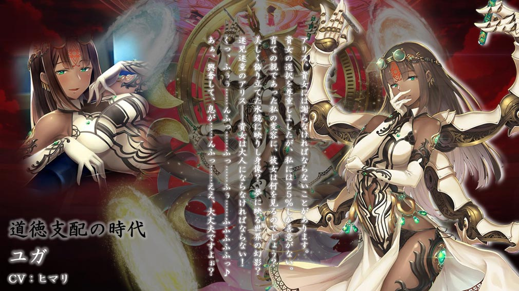 ミナシゴノシゴト キャラクター『ユガ』紹介イメージ