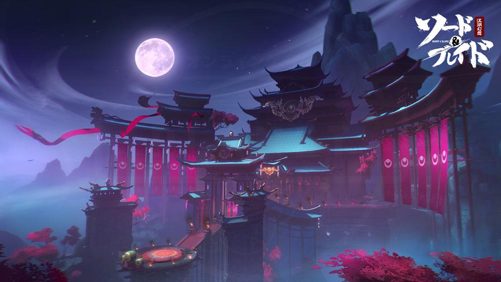 ソード&ブレイド −江湖幻想− (ソーブレ) 門派『日月派』の街紹介イメージ