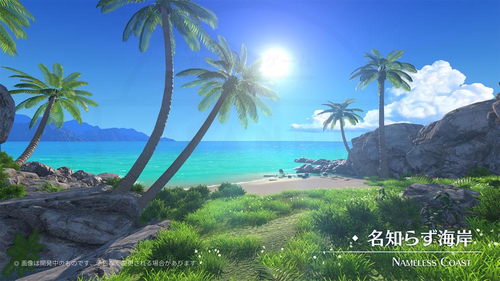 イースVIII モバイル(Ys8) 風景『名知らず海岸』紹介イメージ