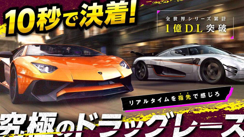 CSR Racing2 (CSR2) キービジュアル