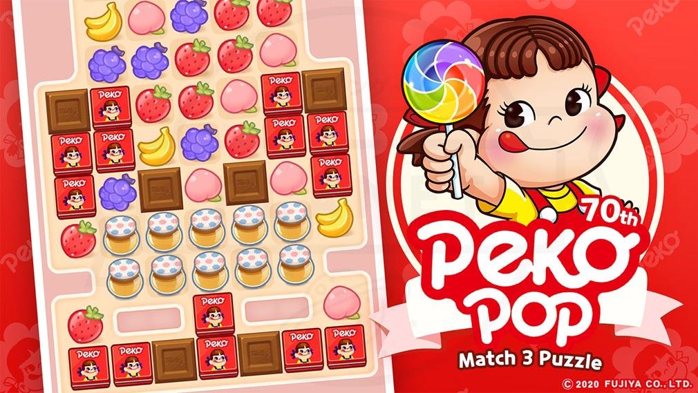 ペコポップ マッチ3パズル キービジュアル