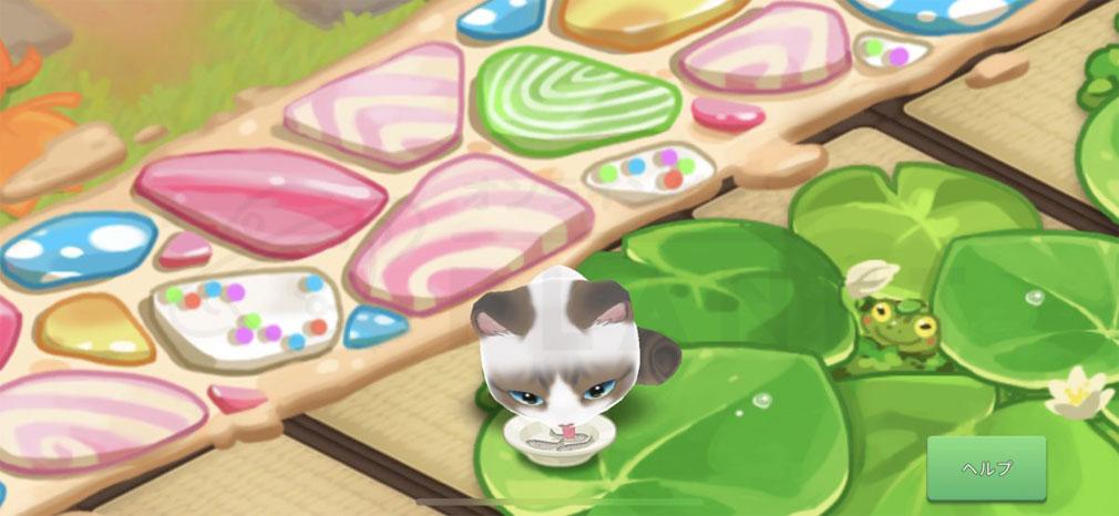 ごろごろこねこ 猫にミルクをあげるスクリーンショット