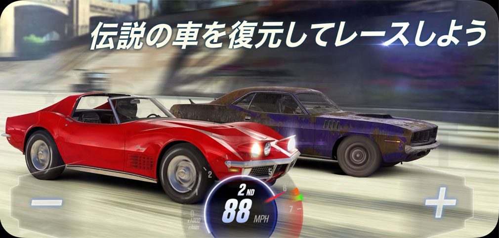 CSR Racing2 (CSR2) カスタムカーでレースする紹介イメージ