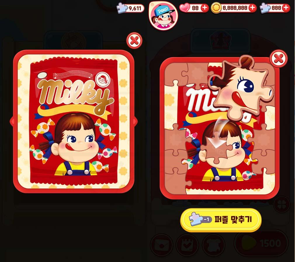 ペコポップ マッチ3パズル 、パズルのピースを集めるスクリーンショット