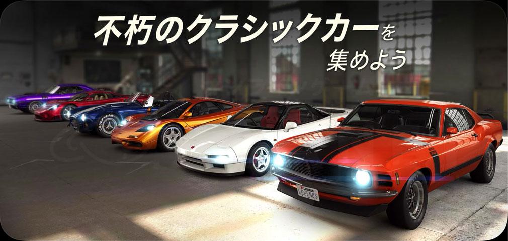 CSR Racing2 (CSR2) 車をコレクションする紹介イメージ
