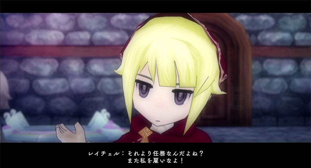 アライアンス・アライブ HDリマスター キャラクター『レイチェル』スクリーンショット