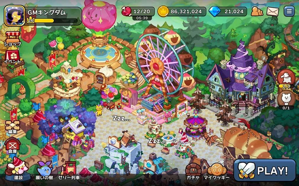 クッキーランキングダム 『クッキーキャッスル』プレイスクリーンショット