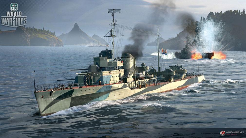 World of Warships(WoWs) 優美な動きの海上バトルスクリーンショット