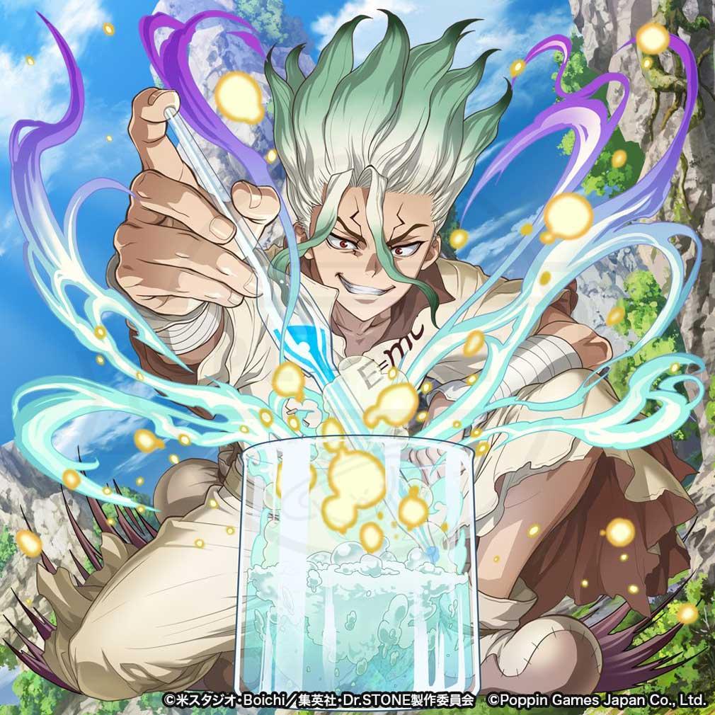 Dr.STONE バトルクラフト(バトクラ) キャラクター『石神 千空』紹介イメージ