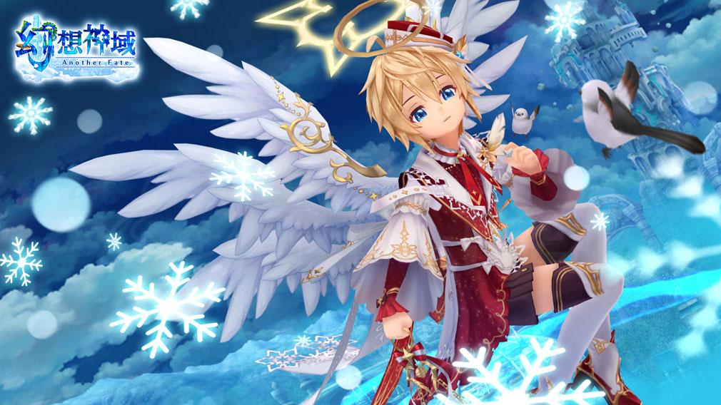 幻想神域 幻神『聖夜大天使・ラファエル』スクリーンショット