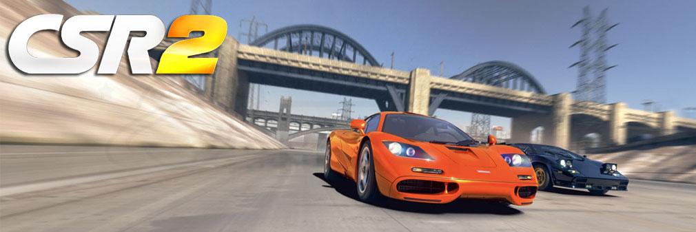 CSR Racing2 (CSR2) フッターイメージ