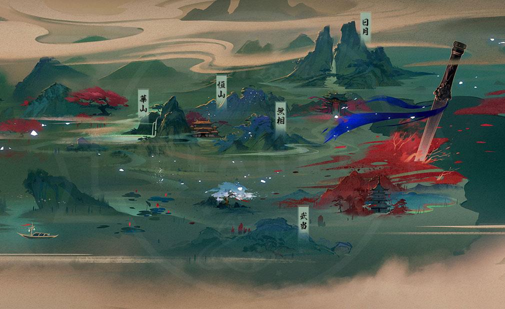 ソード&ブレイド −江湖幻想− (ソーブレ) 『影宗』の拠点紹介イメージ