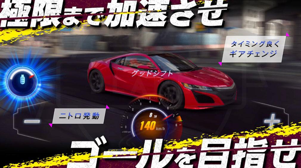 CSR Racing2 (CSR2) ギアチェンジのタイミングなどを行うレース紹介イメージ