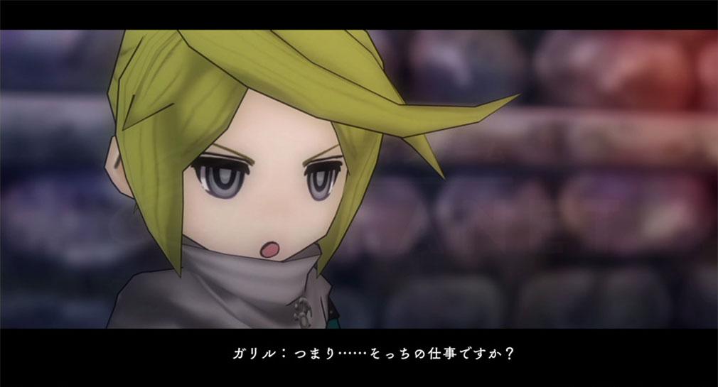 アライアンス・アライブ HDリマスター キャラクター『ガリル』スクリーンショット
