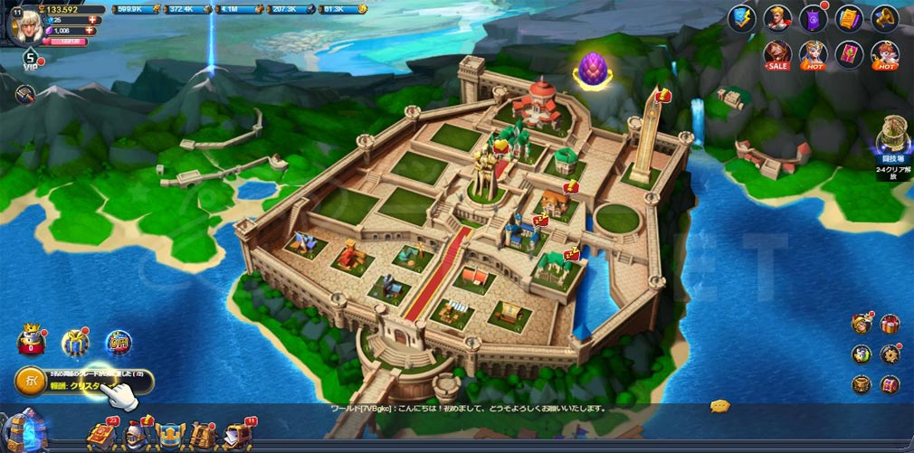 ロードオブザウォー 王国バトル 都市を発展させるPCブラウザ版プレイスクリーンショット