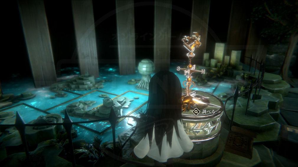 DEEMO Reborn 探索スクリーンショット