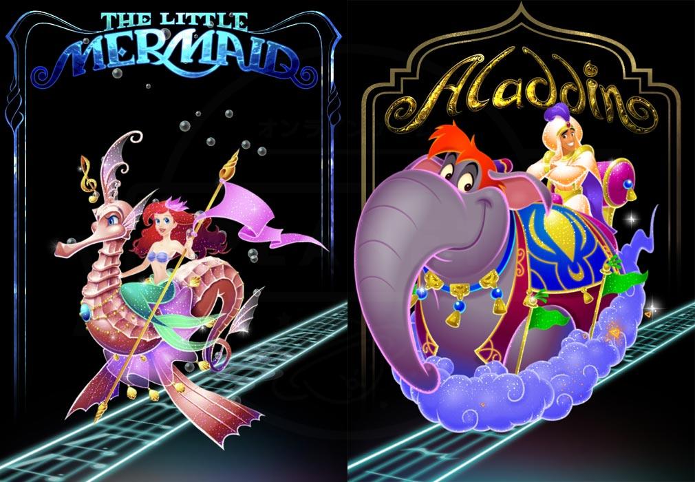 ディズニー ミュージックパレード(ミューパレ) ミュージックライド『アリエル』『アラジン』紹介イメージ