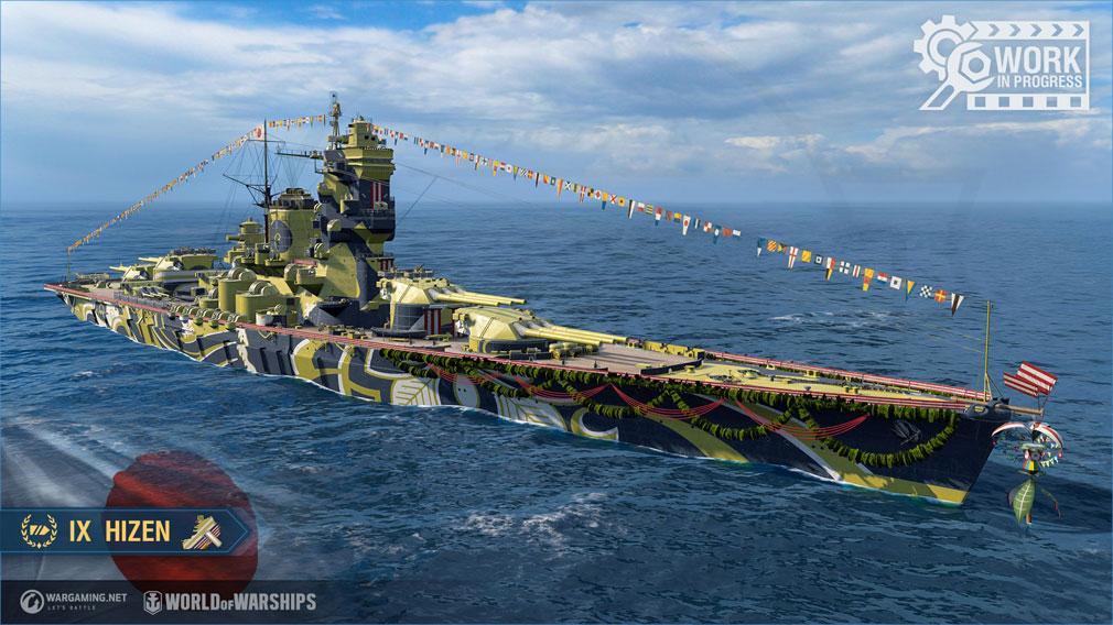 World of Warships(WoWs) 『戦艦 肥前』スクリーンショット