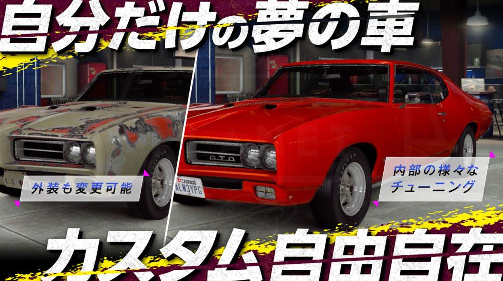CSR Racing2 (CSR2) 『ガレージ』紹介イメージ