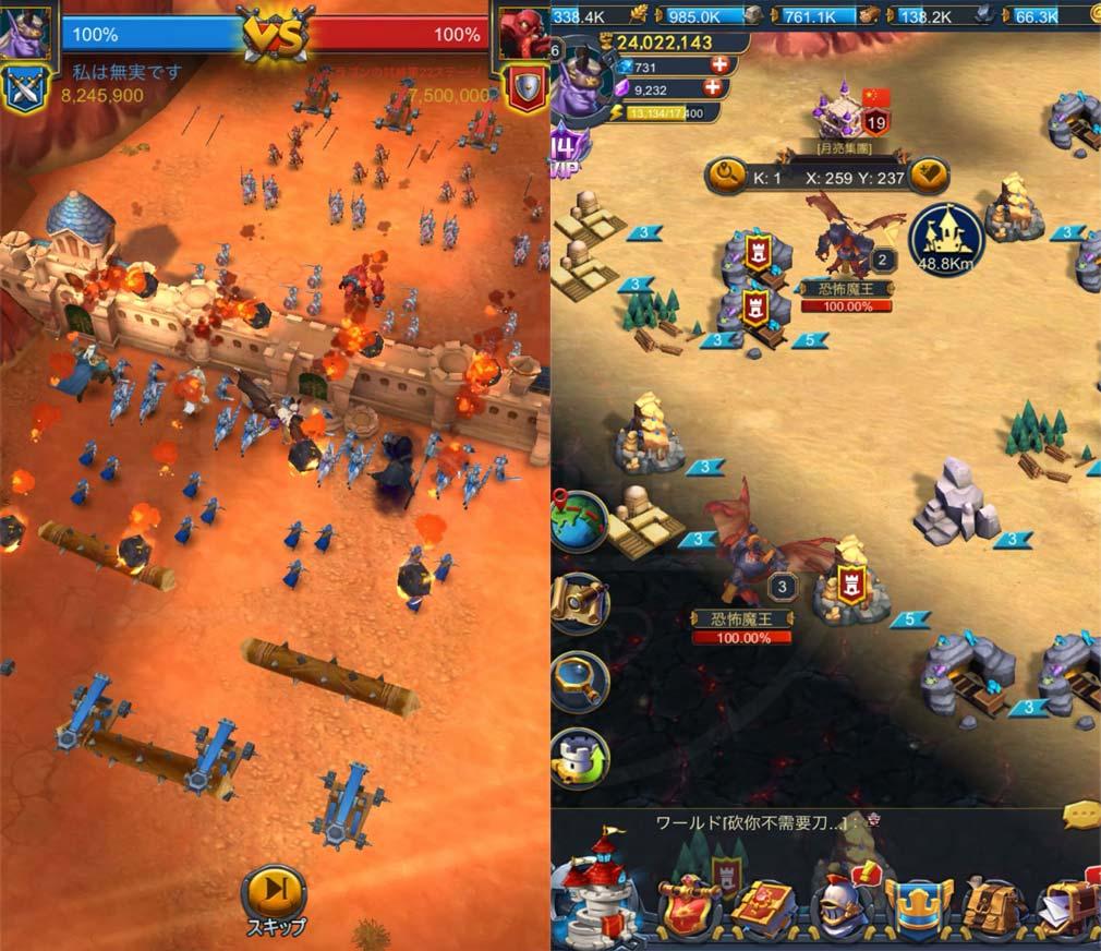 ロードオブザウォー 王国バトル 攻城戦、フィールドボスバトルスマホアプリ版プレイスクリーンショット