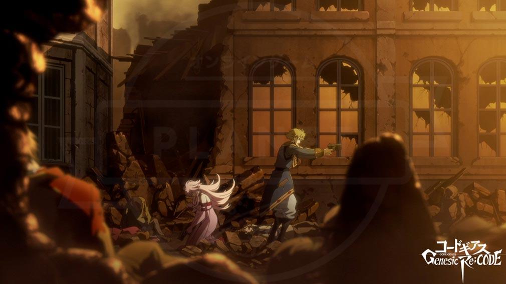 コードギアス Genesic Re CODE(ギアジェネ) ゲームでしか見れないアニメーション紹介イメージ