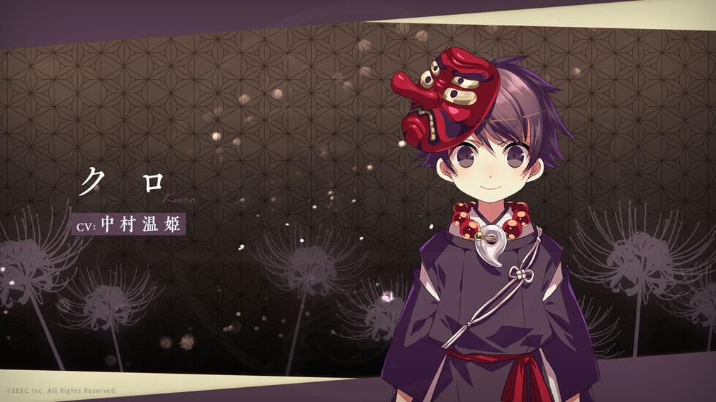四ツ目神 -再会- キャラクター『クロ』紹介イメージ
