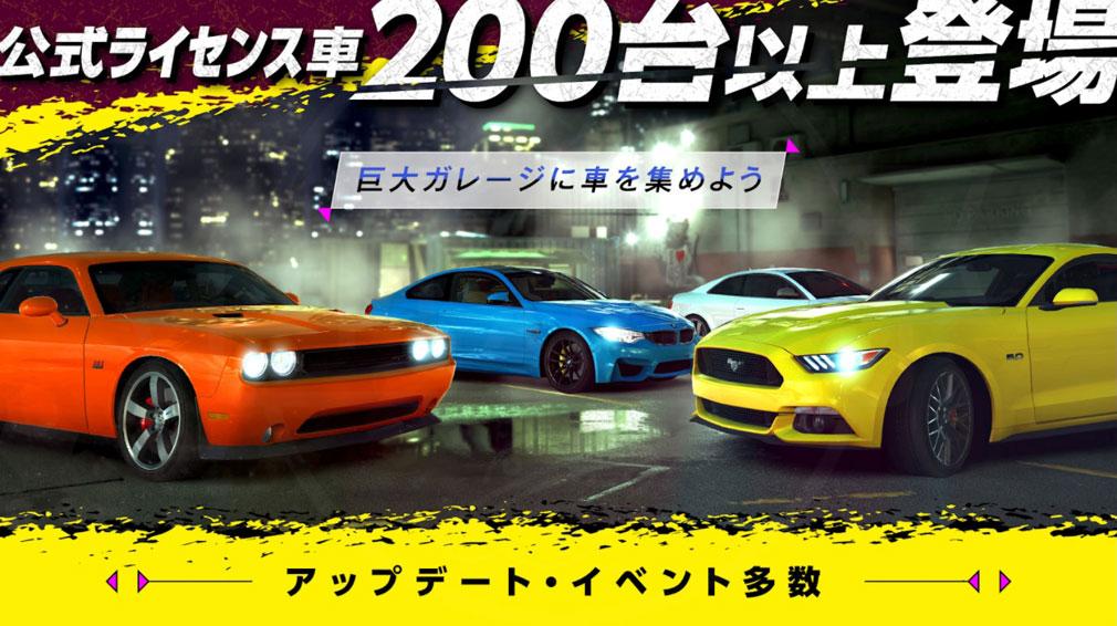 CSR Racing2 (CSR2) 公式からライセンスを受けた車が200台以上登場する紹介イメージ