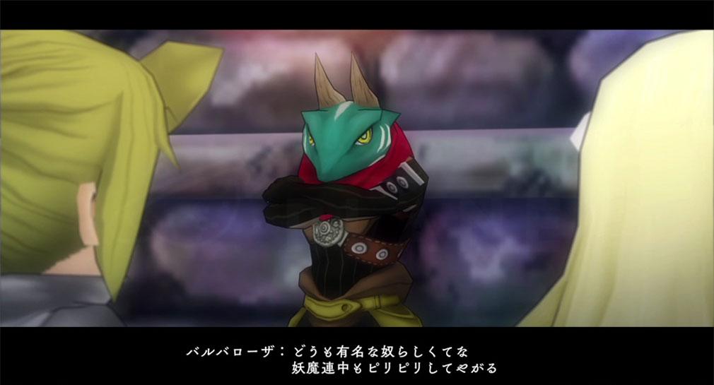 アライアンス・アライブ HDリマスター キャラクター『バルバローザ』スクリーンショット