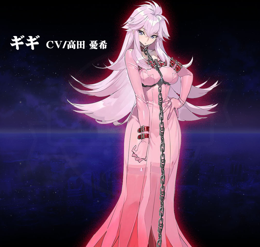 コードギアス Genesic Re CODE(ギアジェネ) キャラクター『ギギ』紹介イメージ