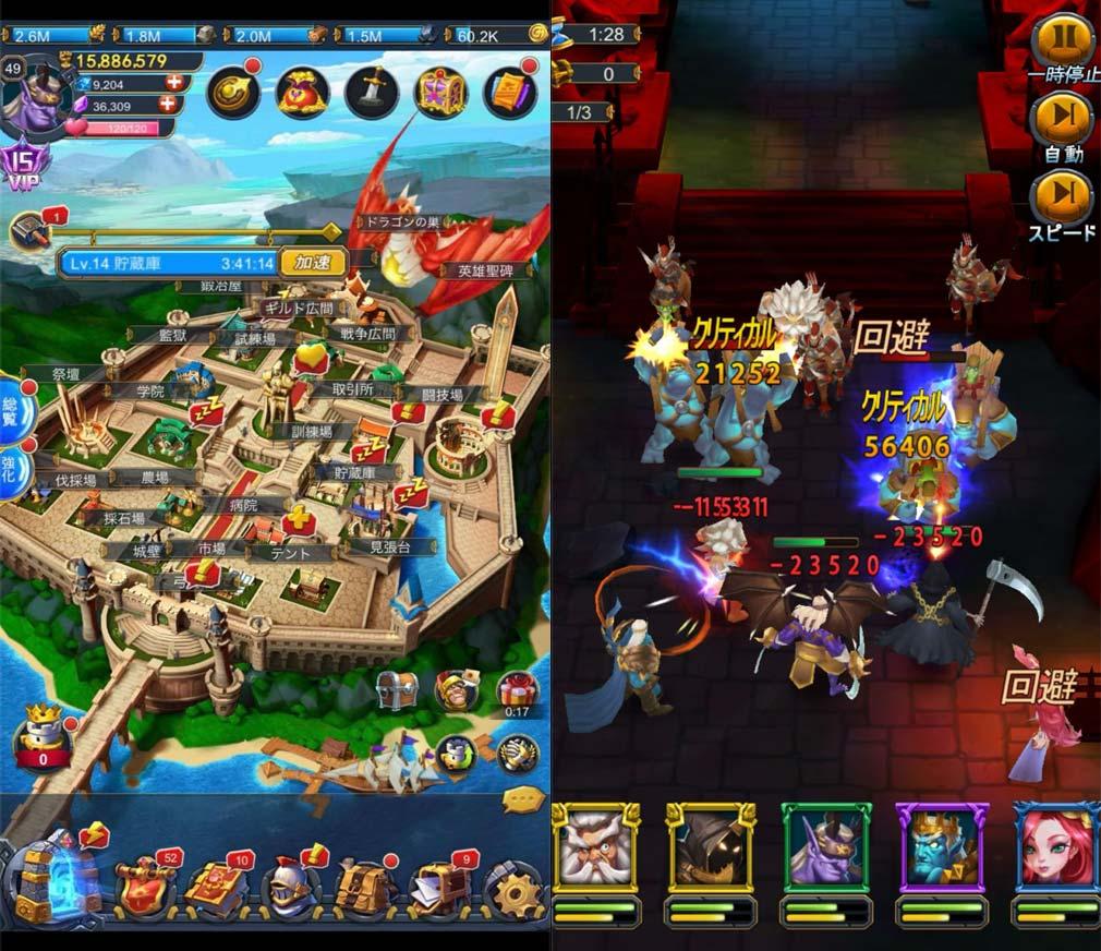 ロードオブザウォー 王国バトル 自国、対戦しているスマホアプリ版プレイスクリーンショット