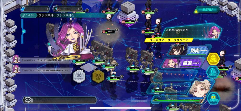 コードギアス Genesic Re CODE(ギアジェネ) キャラクターに指示を与えてミッションを達成するスクリーンショット