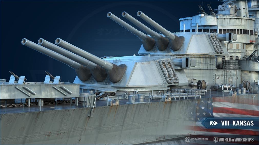 World of Warships(WoWs) Tier VIII『Kansas(カンサス)』スクリーンショット
