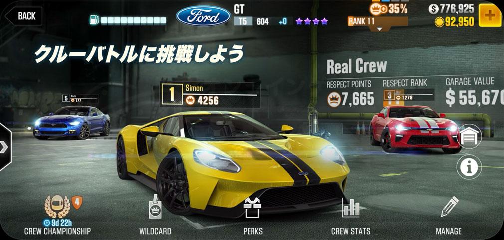 CSR Racing2 (CSR2) 『クルーバトル』紹介イメージ