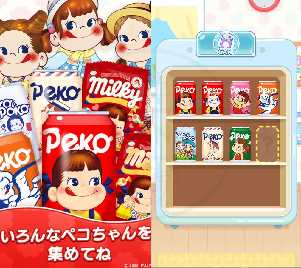 ペコポップ マッチ3パズル 色んなペコちゃんを集める、コレクションの棚は『ドリンク』スクリーンショット