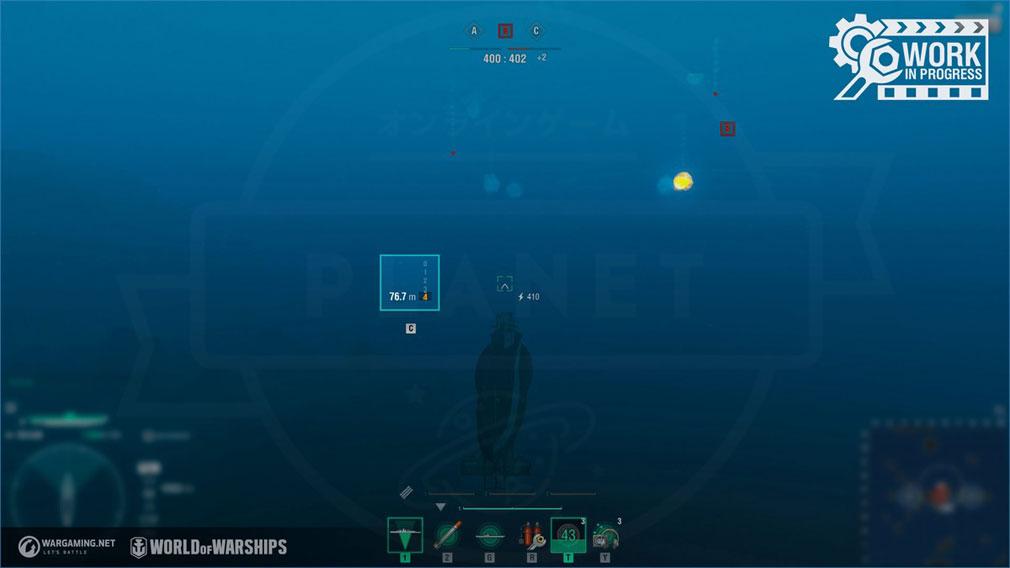World of Warships(WoWs) 『潜水艦モード』スクリーンショット