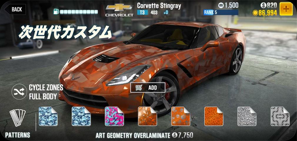 CSR Racing2 (CSR2) 『カスタマイズ』紹介イメージ