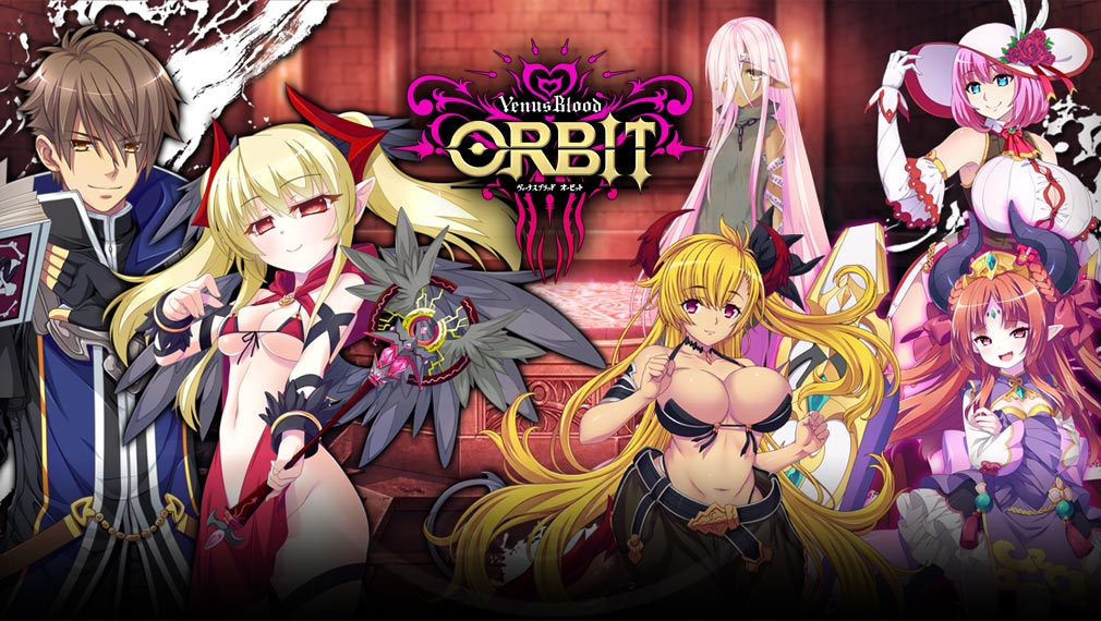 Venus Blood ORBIT(VB ORBIT) キービジュアル