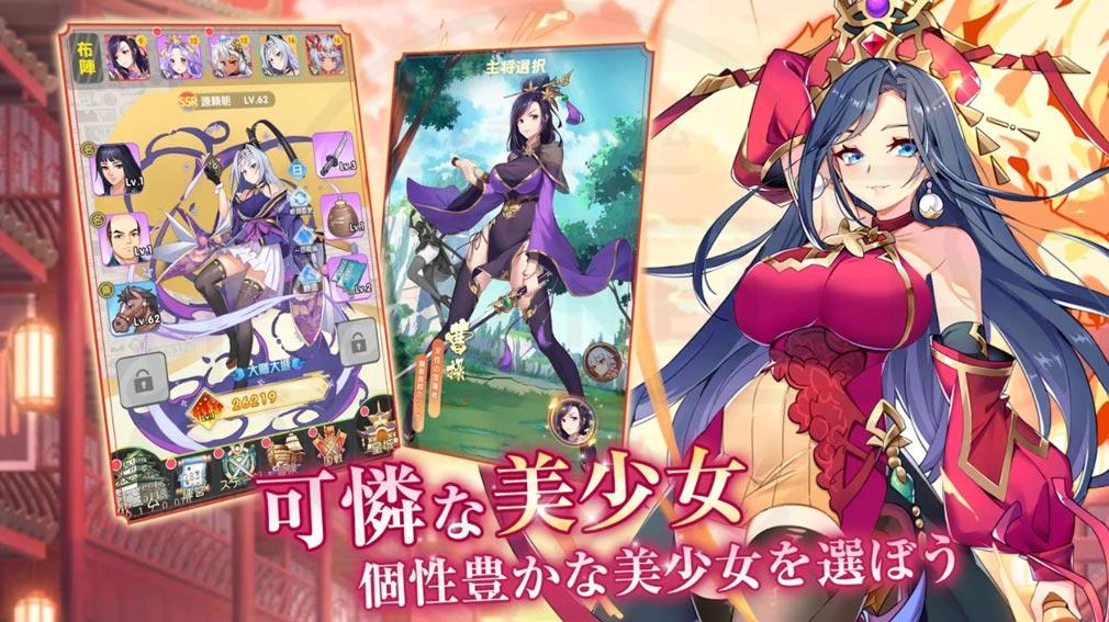 アイランドガールズ 戦姫と花嫁のファンタジーRPG 登場美少女紹介イメージ